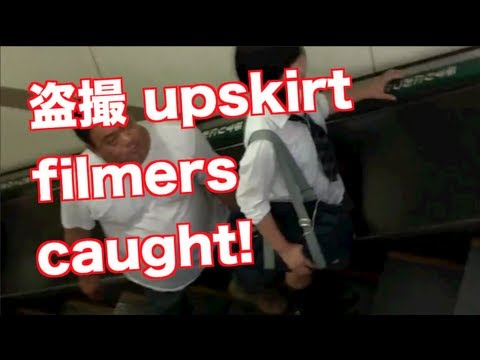 盗撮 Upskirt Filming & Vigilantes in Japan