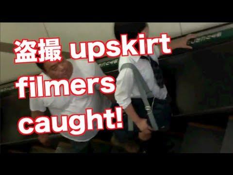 盗撮 Upskirt Filming & Vigilantes in Japan
