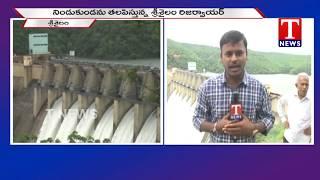 8 Gates of Srisailam Project Opened | Tourists Enjoying the View of the Srisailam Dam  Telugu