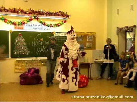 Музыкальная новогодняя сказка (Дед Мороз и Снегурочка)