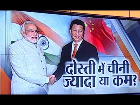 Can Modi-Xi rekindle the 'Bhai-Bhai' spirit ?