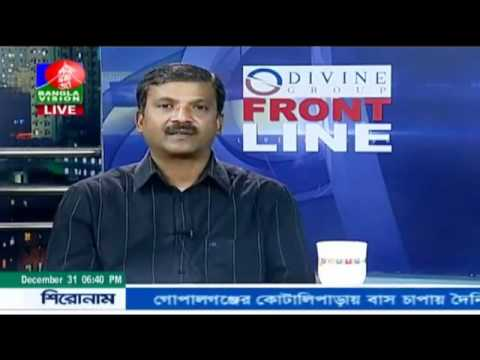 Asif Nazrul Talking About Delwar Hossain Sayeedi video