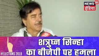 "Shatrughan Sinha EXCLUSIVE Interview: ""I Quit BJP Right In Time"" - Shatrughan Sinha To News18"