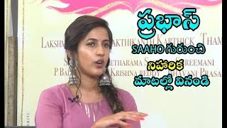 Niharika And Hero Sumanth Talking About Prabash Saahoo And UV Creations |Top Telugu Media