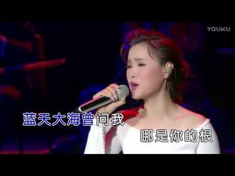 王紫菲【我是中國人】現場版MV