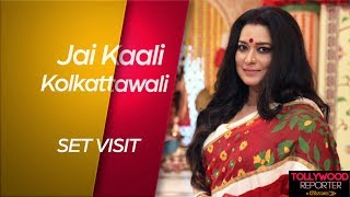 Jai Kaali Kolkattawali | Set Visit | Ananya | Manasi Sinha | Biswanath | Tollywood Reporter