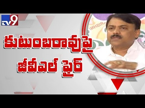 BJP GVL Narasimha Rao controversial comments on CM Chandrababu - TV9