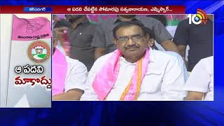 ఆ పదవి మాకొద్దు..| Special Story On TSRTC Chairman | TS MLAs Not Interest On TSRTC Chairman