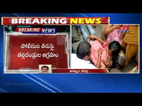 Student Dies in Sri Chaitanya College, Khammam: Parents Stages Protest | CVR News