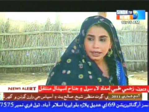 Khipro Sindh Tv News  Public Massage  Adm Somari video
