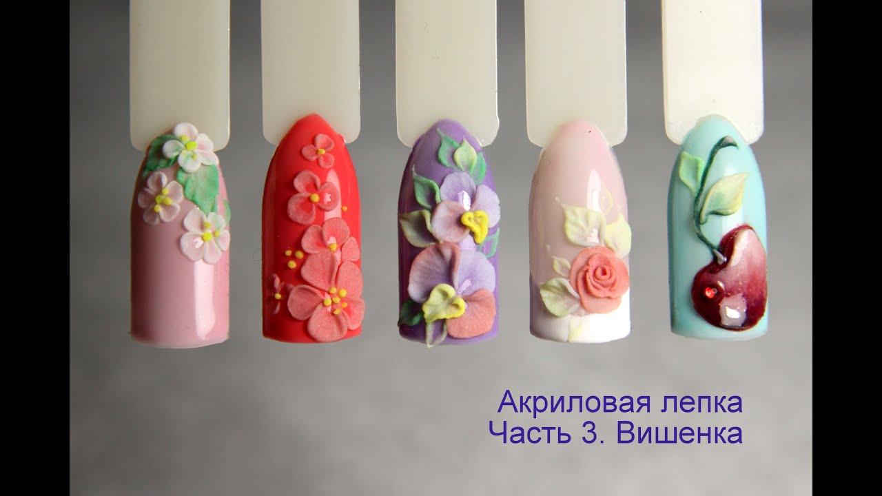 Фото как сделать лепку на ногти