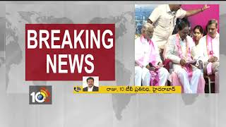 TRS General Body and Parliamentary Party meet Postponed due to Heavy Rains