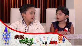 Tara Tarini | Full Ep 496 | 10th June 2019 | Odia Serial – TarangTv
