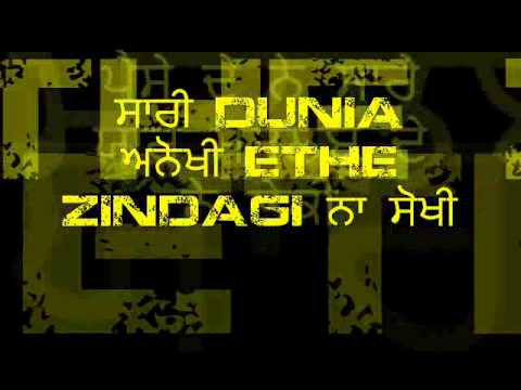 DUNIA (LYRICS IN PUNJABI STYLE)