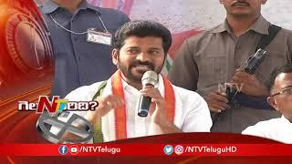 Revanth Reddy Sawal to KTR | #Telangana ExitPolls | NTV