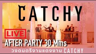 ????????????????? CATCHY - AFTER PARTY ?????????????????? 30 ???? [?????????????????]