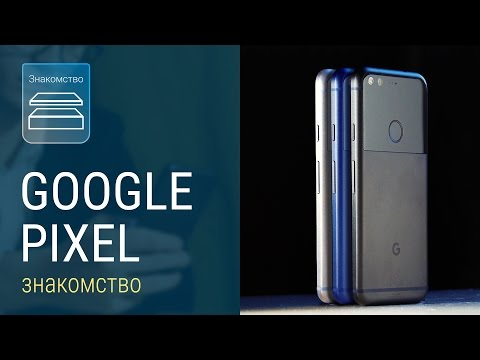 Знакомство с Google pixel: распаковка и первые впечатления