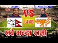 🔴Nepal VS Netherland 🔴 Live Score Commentary ||ICC Cricket World Cup Qualifier -  2018 at Kwekwe
