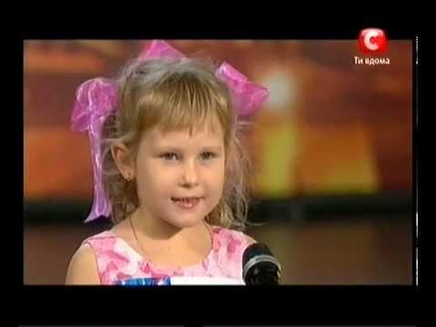 «Україна має талант-3» Диана Козакевич (стих)