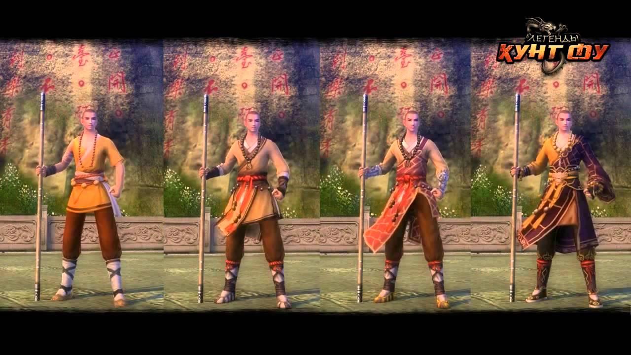 Как вступиь в шаолинь в легенды кунгфу