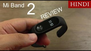 Mi Band 2 review in Hindi (हिंदी)