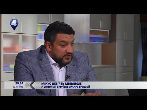 Звідки дефіцит держбюджету, чому поліція іде в митницю, як здолати офшори ‒ коментарі Петра Кузика