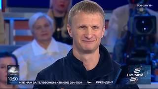 Водолаз рятувальник Сергій Маковський на тош шоу 18+ телеканалу Прямий