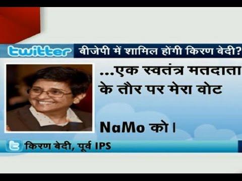 Kiran Bedi endorses Narendra Modi