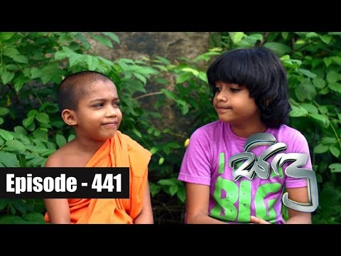 Sidu | Episode 441 16th April 2018