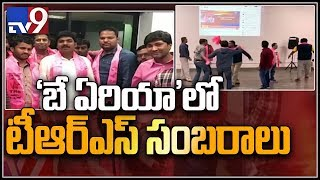 Telangana NRI's celebrations for TRS victory - USA