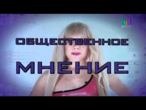 Карина Барби - Муз Тв Косметический Ремонт