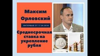 Верников андрей владимирович