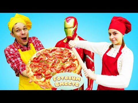 Пицца для Железного человека. Кулинарный батл блогеров Капуки.