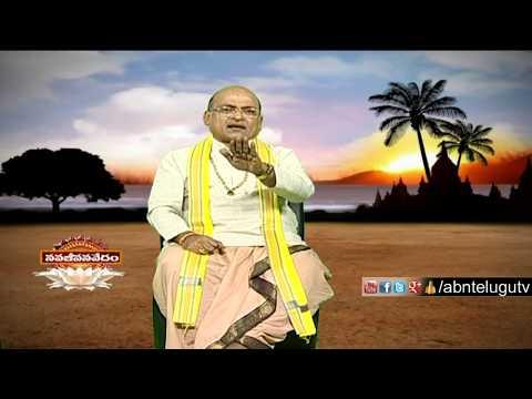 Garikapati Narasimha Rao about Winning and Losing in Games | Nava Jeevana Vedam