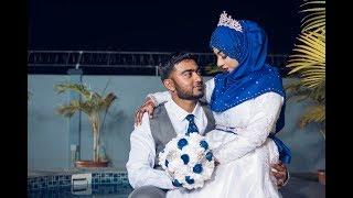 Best Muslim Wedding | Guyanese Wedding.