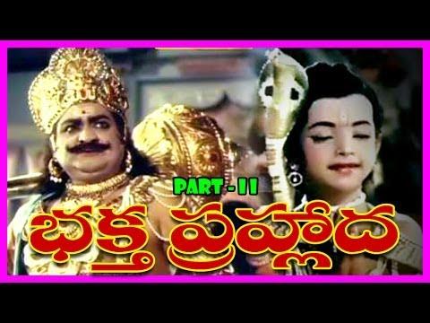 Bhaktha Prahlada - Telugu Full Length Devotional Movie Part-2  s V Ranga Rao,anjali Devi,roja Ramani video