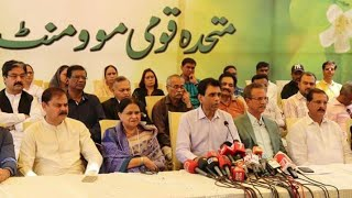 MQM Pakistan leaders press conference at tree plantation campaign, Dr Khalid Maqbool, Wasim Akhtar