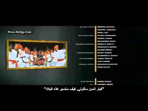 Khatta Meetha - Bullshit with arabic subtitles