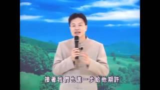 Đệ Tử Quy (Hạnh Phúc Nhân Sinh), tập 18 - Thái Lễ Húc