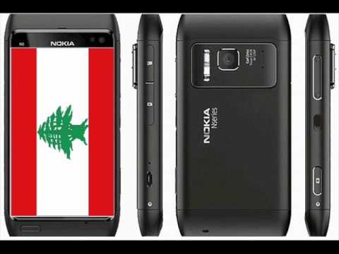 NEW Arabic Nokia Ringtone (2011)