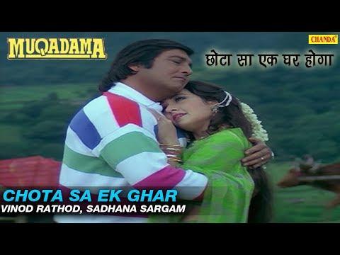Chhota Sa Ek Ghar Hoga | Qaidi No 36 | Vinod Rathor , Sadhna Sargam | Superhit Hindi Classical Song