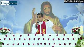 Sharjah Krupabishekam Convention - 2019 , Day -1. Fr. Dominic Valamanal