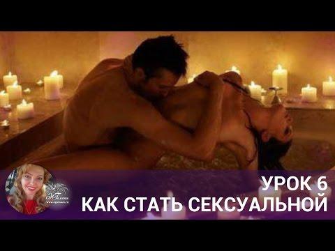 krasiviy-seks-s-latinkoy