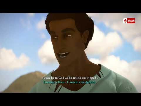 مسلسل حبيب الله | الحلقة السابعة عشر (17) كاملة