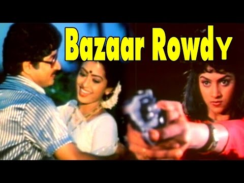 Bazaar Rowdy│Full Telugu Movie│Mahesh Babu, Gautami Photo Image Pic