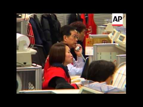 Asian stock trend higher; Japan markets up 1.27 pc
