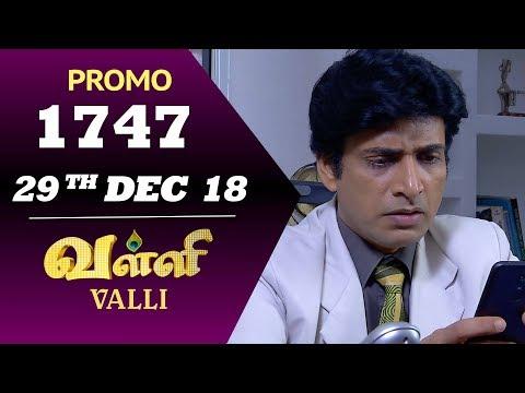 VALLI Serial | Episode 1747 Promo | Vidhya | RajKumar | Ajay | Saregama TVShows Tamil