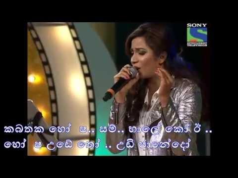 Saans (jab Tak Hai Jaan)  සිංන්දුව සිංහලෙන්  sinhala Karaoke (sri Lanka) - Shreya Ghoshal Live video