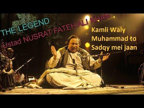Kamli waly Muhammad to sadqy me jaan -Ustad Nusrat Fateh Ali khan