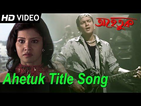 Ahetuk Title Song   Zubeen Garg video